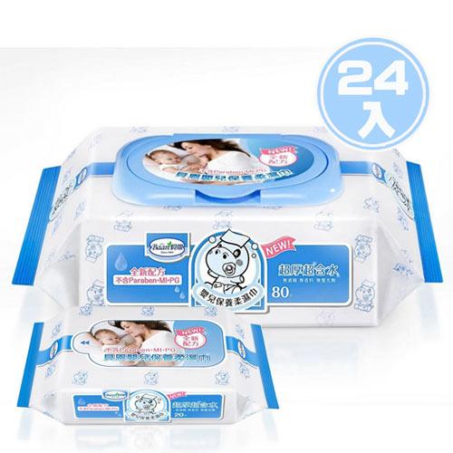 貝恩Baan NEW嬰兒保養柔濕巾80抽24入/箱+貝恩Baan NEW嬰兒保養柔濕巾/20抽