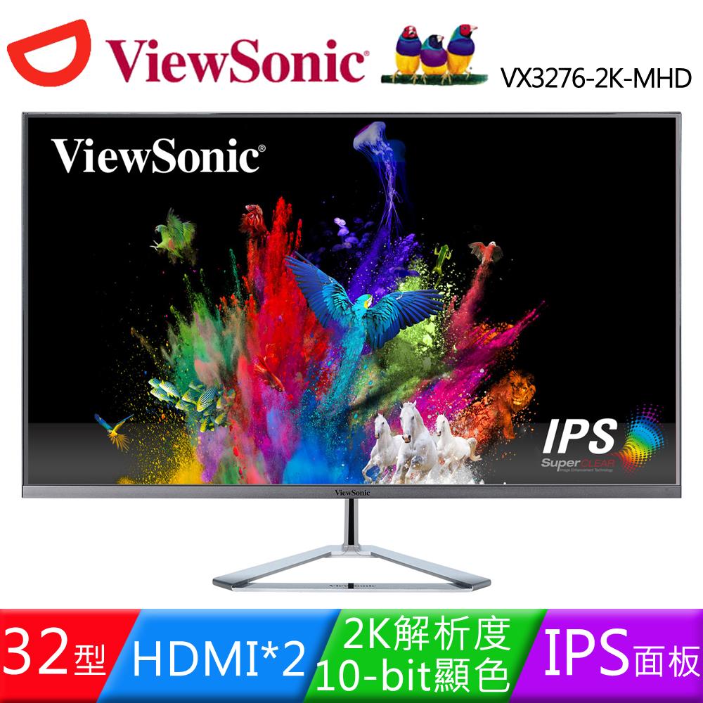 ViewSonic 優派 32型 VX3276-2K-mhd IPS無邊框雙喇叭寬螢幕
