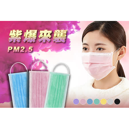 台灣製獨立包裝 四層活性碳口罩200入