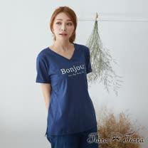 【Tiara Tiara】網路獨家 Bonjour短袖V領上衣棉T(深藍)