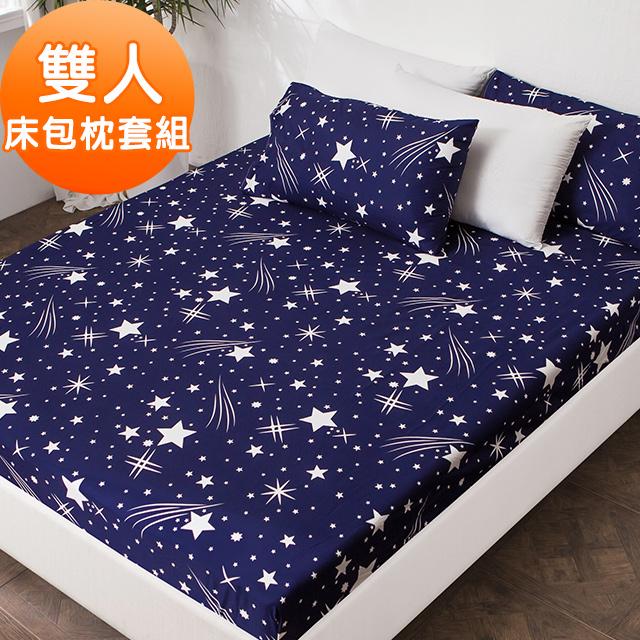 J-bedtime【流星雨】牛奶絨雙人三件式床包組