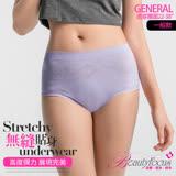 【BeautyFocus】台灣製超彈力無痕中腰三角褲-淺紫色125008