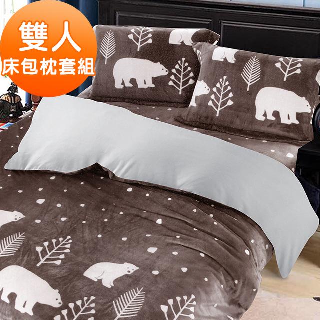 J-bedtime【北極熊熊】牛奶絨雙人三件式床包組