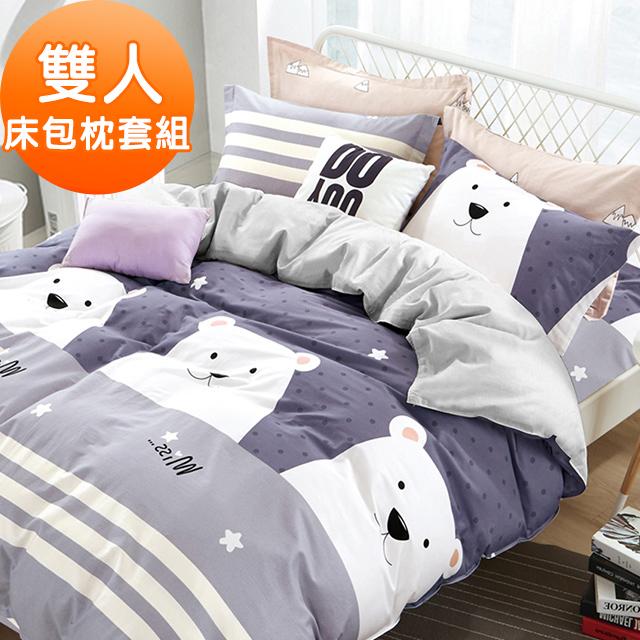 J-bedtime【北極白熊】牛奶絨雙人三件式床包組