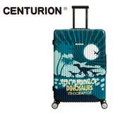 【CENTURION】美國百夫長恐龍系列29吋行李箱-迅猛龍E21(拉鍊箱/空姐箱)