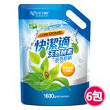 【快潔適】天然酵素洗衣皂精補充包(1600g*6包)