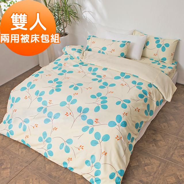 J-bedtime【蔓舞莊園】台灣製牛奶絨吸濕排汗雙人兩用舖棉被套床包組