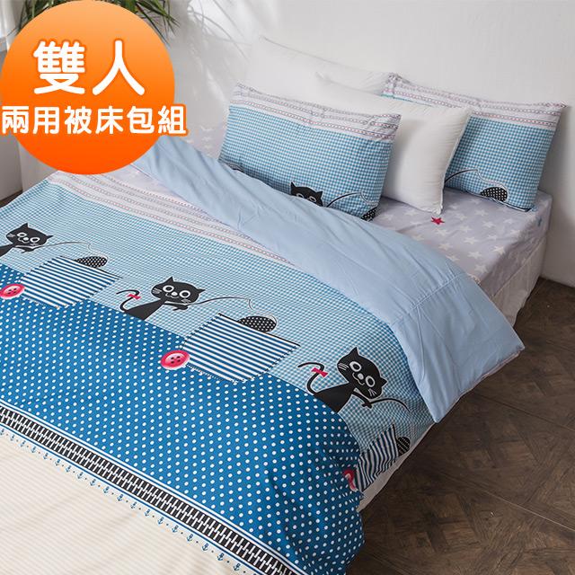 J-bedtime【夜貓】台灣製牛奶絨吸濕排汗雙人兩用舖棉被套床包組