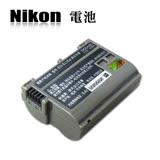 Nikon EN-EL15a / ENEL15a 專用相機原廠電池(平輸-密封包裝) D7500 D7200 D7100 D7000 Nikon 1 V1