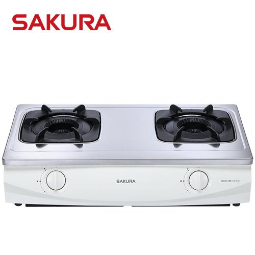 【促銷】櫻花SAKURA 雙內焰安全爐 G-5513/G5513S 送安裝