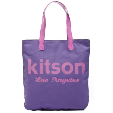 Kitson 美式學院風方型托特包(PURPLE)