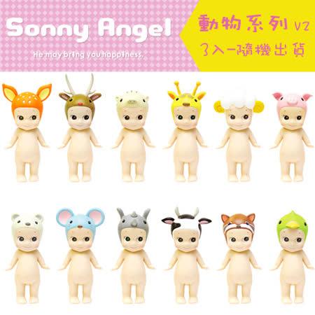 (6入組)日本Sonny Angel  經典動物系列V.2 (單抽-隨機出貨)