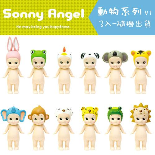 日本Sonny Angel  經典療癒公仔系列
