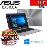 華碩 ASUS M500-BX310UA-0731A8250U 13.3吋 FHD i5-8250U/8G/512G SSD/W10P 3年保固 效能商務筆電 加贈無線滑鼠
