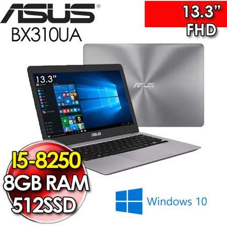華碩 ASUS M500-BX310UA-0731A8250U 13.3吋 FHD i5-8250U-8G-512G SSD-W10P 3年保固 效能商務筆電  加贈無線滑鼠