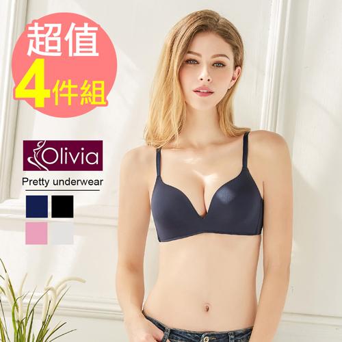 【Olivia】無鋼圈無痕素色舒適輕內衣-四件組