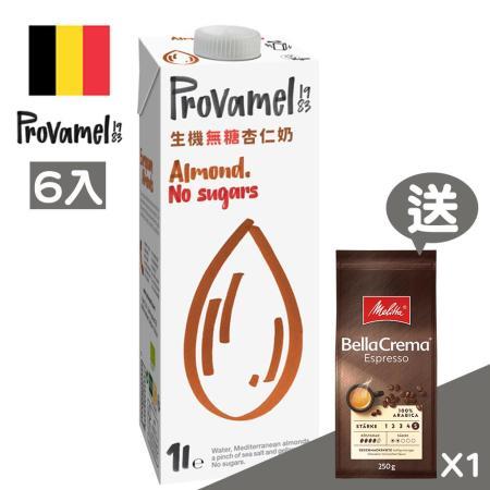 BADOIT波多 天然氣泡礦泉水12瓶