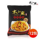 【太和殿】麻辣拌麵(155g/包) x 12包入