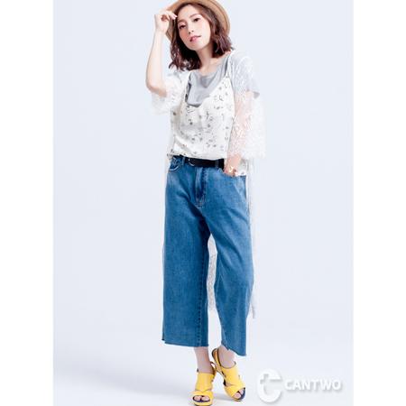 CANTWO韓版直筒丹寧寬褲