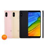 紅米 Note 5 八核心5.99吋(3G/32G)智慧型手機