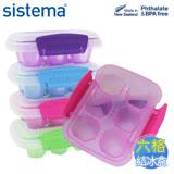 【sistema】 紐西蘭進口製冰盒附蓋小號-6格/顏色隨機
