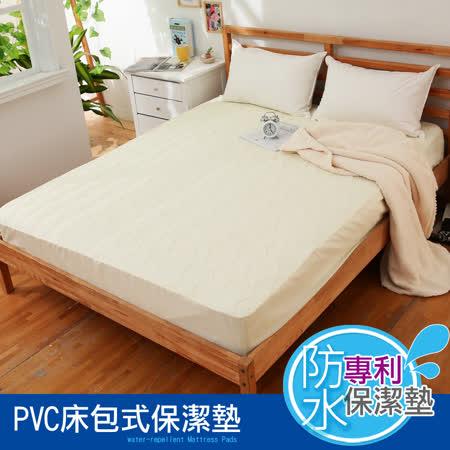 【JOY】花紋床包式專利防水保潔墊-香檳金