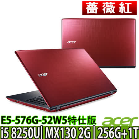 ACER E5雙碟特仕版 i5//MX130潮型筆電