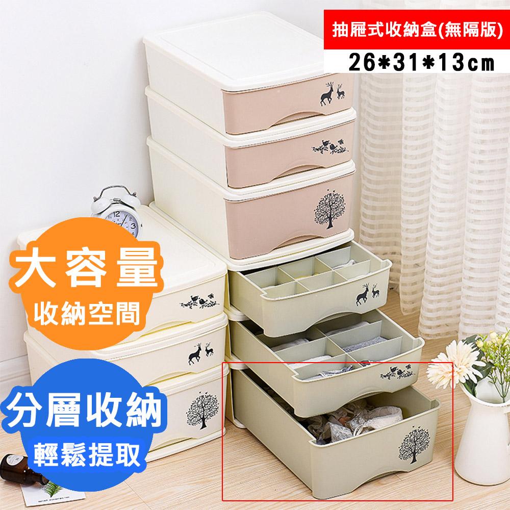 【ABOSS】Dian抽屜式收納盒/整理盒/桌面雜物儲物盒(三色可選)【DIY趣味組裝】
