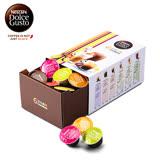 【雀巢 Nestle】雀巢 DOLCE GUSTO 經典風味咖啡膠囊禮盒 36顆入