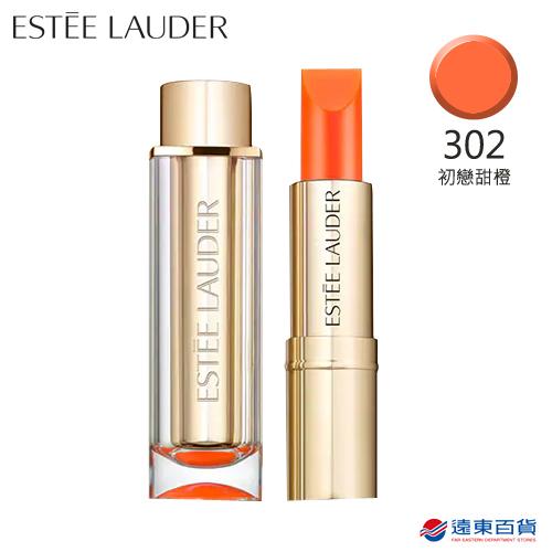 【原廠直營】Estee Lauder 雅詩蘭黛 玩色戀愛啾咪唇棒 302 初戀甜橙