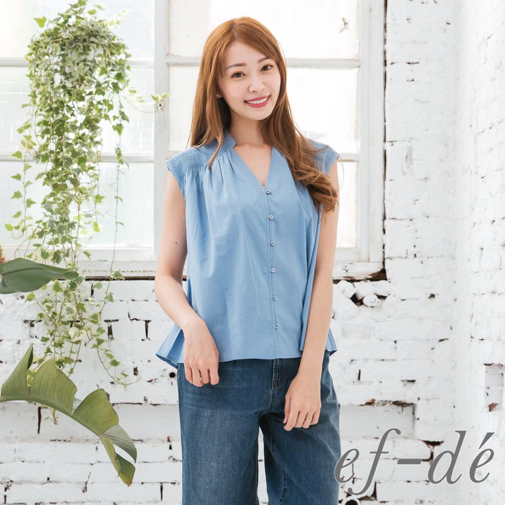 【ef-de】激安 織紋肩襯衫款無袖背心上衣(深藍/淺藍)