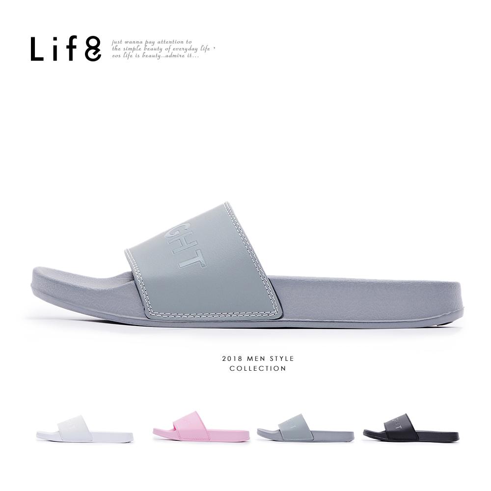 【Life8】Casual 品牌鞋款 百搭拖鞋-09865-灰色