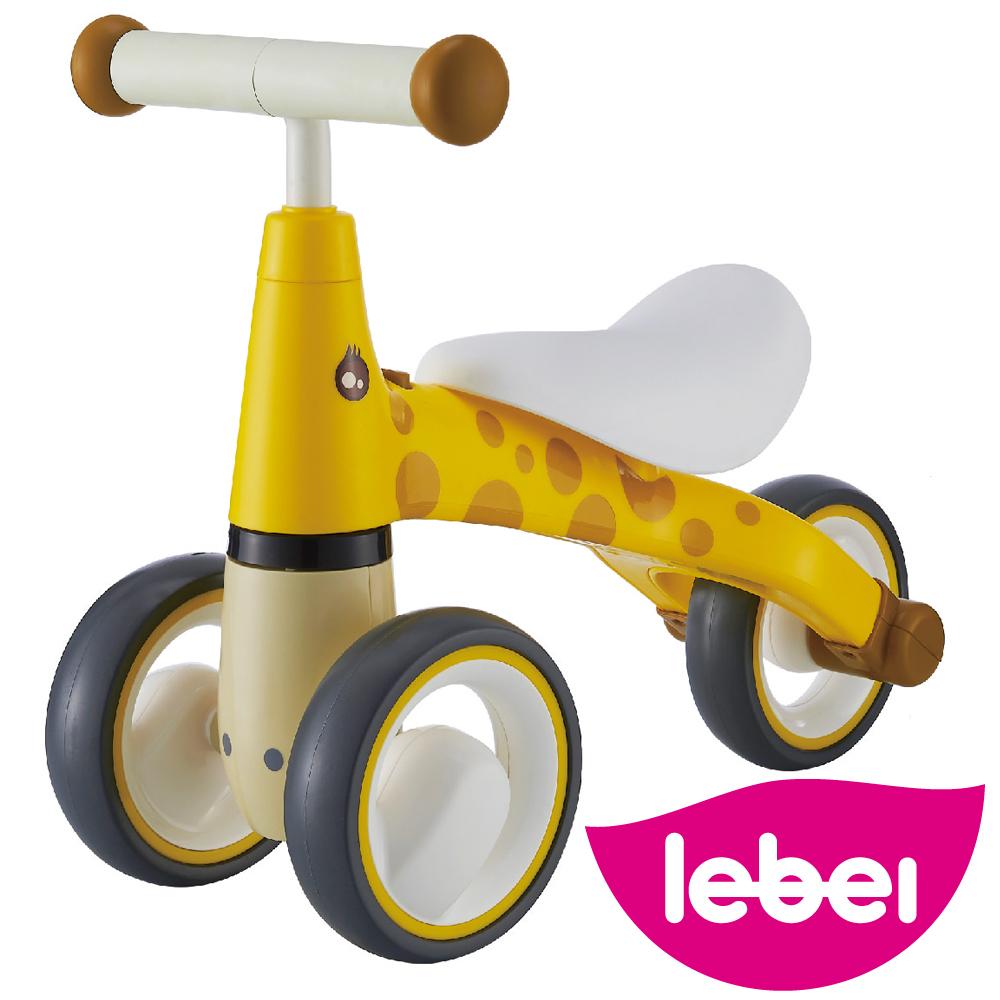 lebei樂貝-幼兒平衡滑步車(長頸鹿)