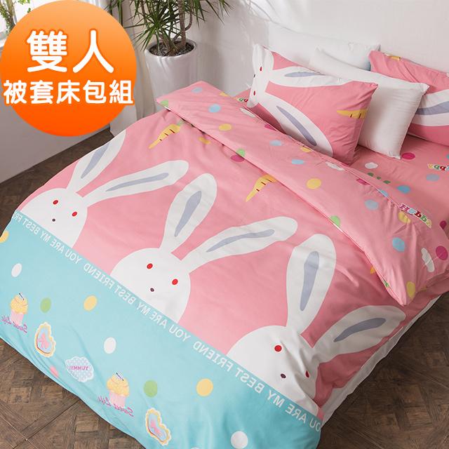 J-bedtime【大白兔】雙面花牛奶絨雙人四件式被套床包組