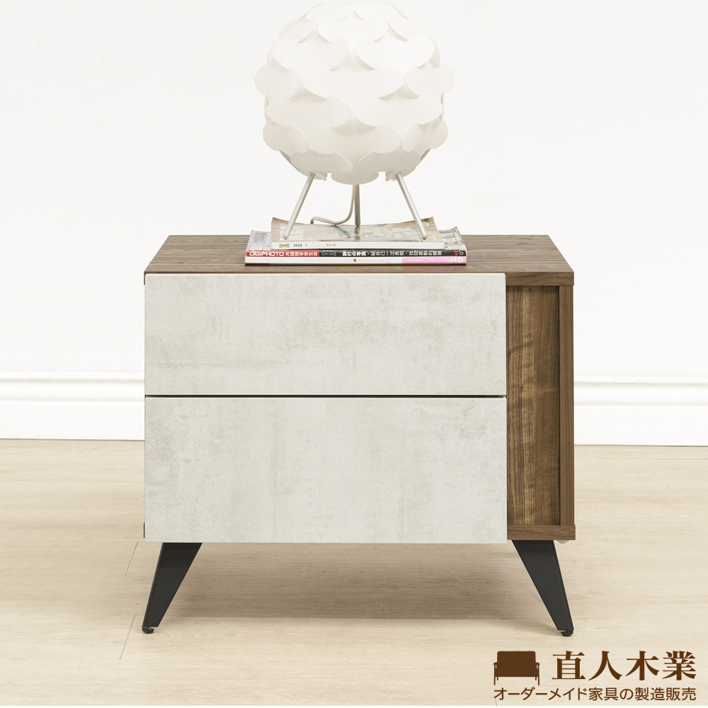 日本直人木業-TINO清水模風格54CM床頭櫃