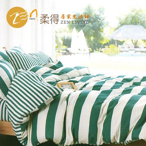 【柔得寢飾】ZEN 雙層紗涼被+2枕套-(單人)ZLI01