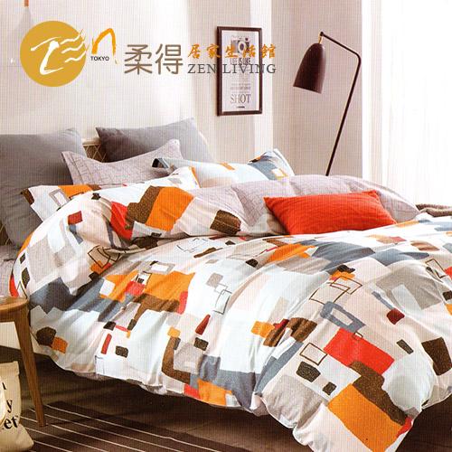 【柔得寢飾】ZEN西塞之旅精梳棉兩用被(雙人) ZLI11