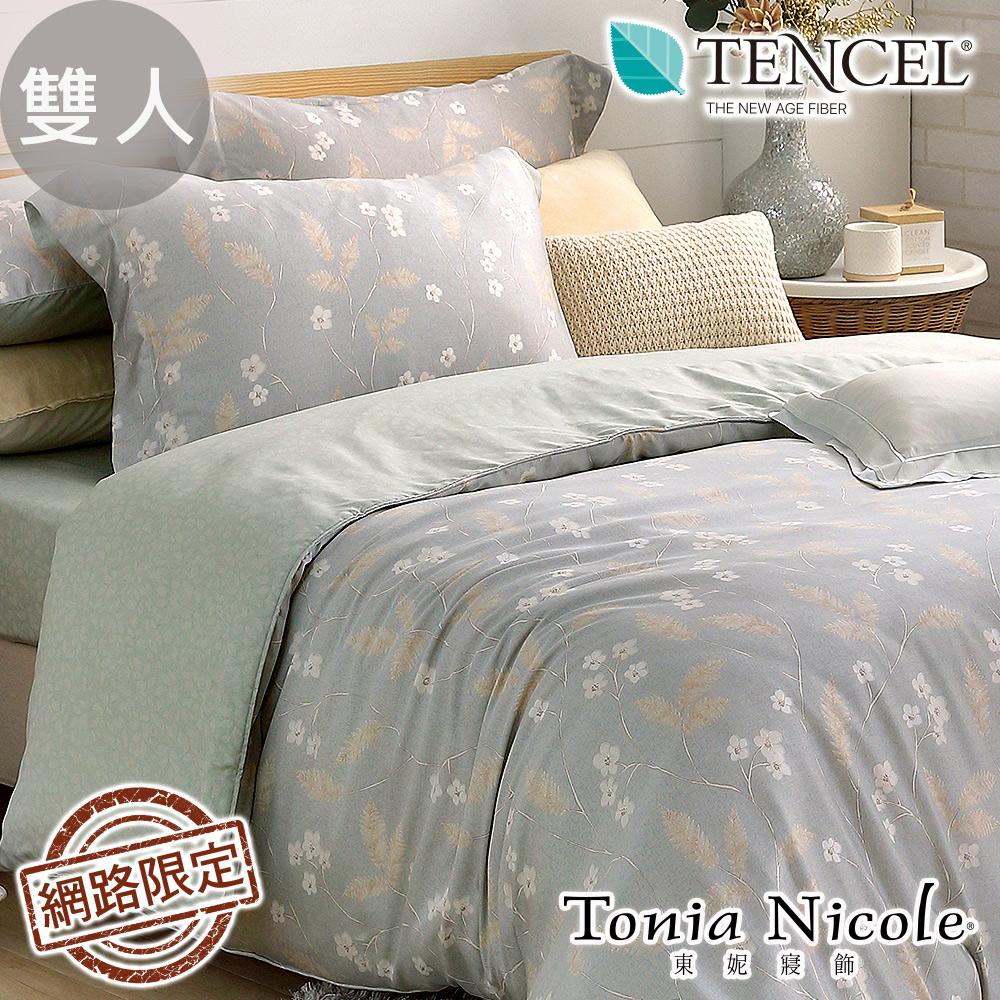 Tonia Nicole東妮寢飾 靜凝之戀100%萊賽爾天絲兩用被床包組(雙人)