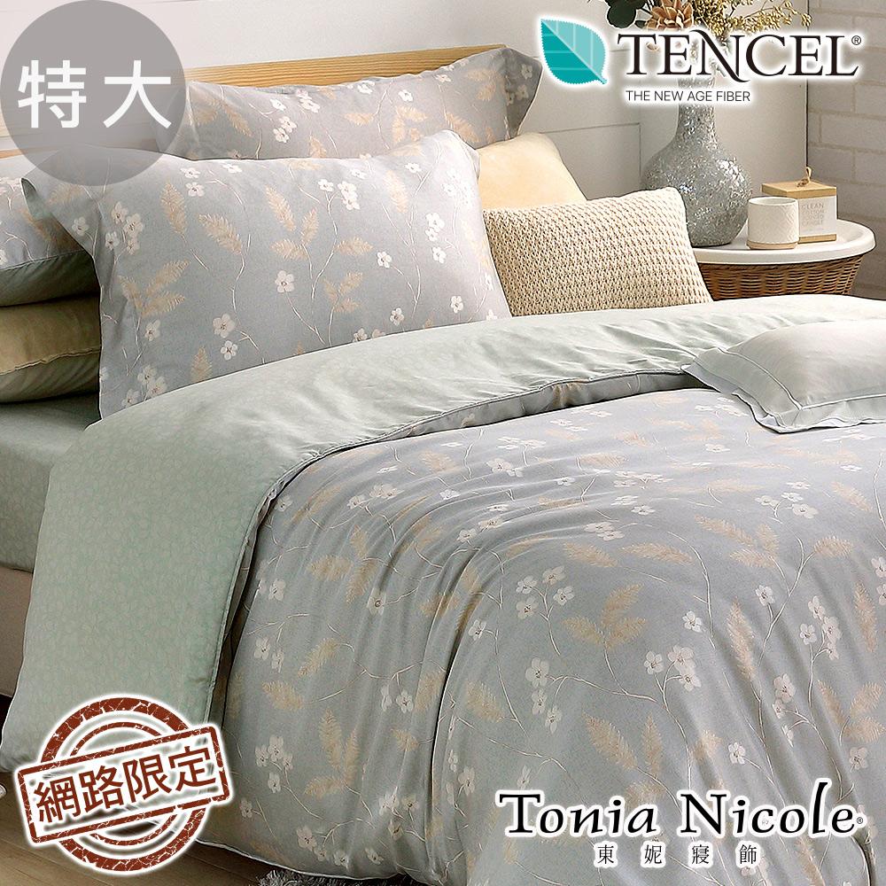 Tonia Nicole東妮寢飾 靜凝之戀100%萊賽爾天絲兩用被床包組(特大)