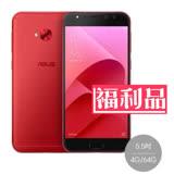 【拆封品出清】華碩Asus Zenfone 4 Selfie Pro (4GB/64GB) 5.5 吋戀自拍 2400萬像素雙卡智慧手機 八核心 ZD552KL