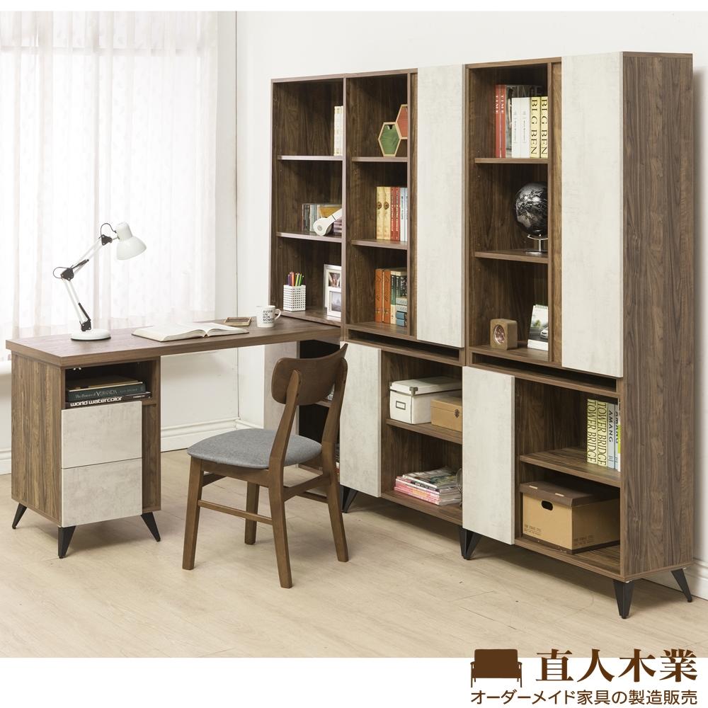 日本直人木業-TINO清水模風格220CM書櫃加調整書桌