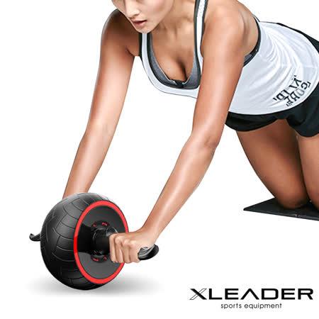 Leader X 自動回彈  耐磨迴力健腹輪