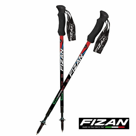 FIZAN  超輕三節式健行登山杖(2入)