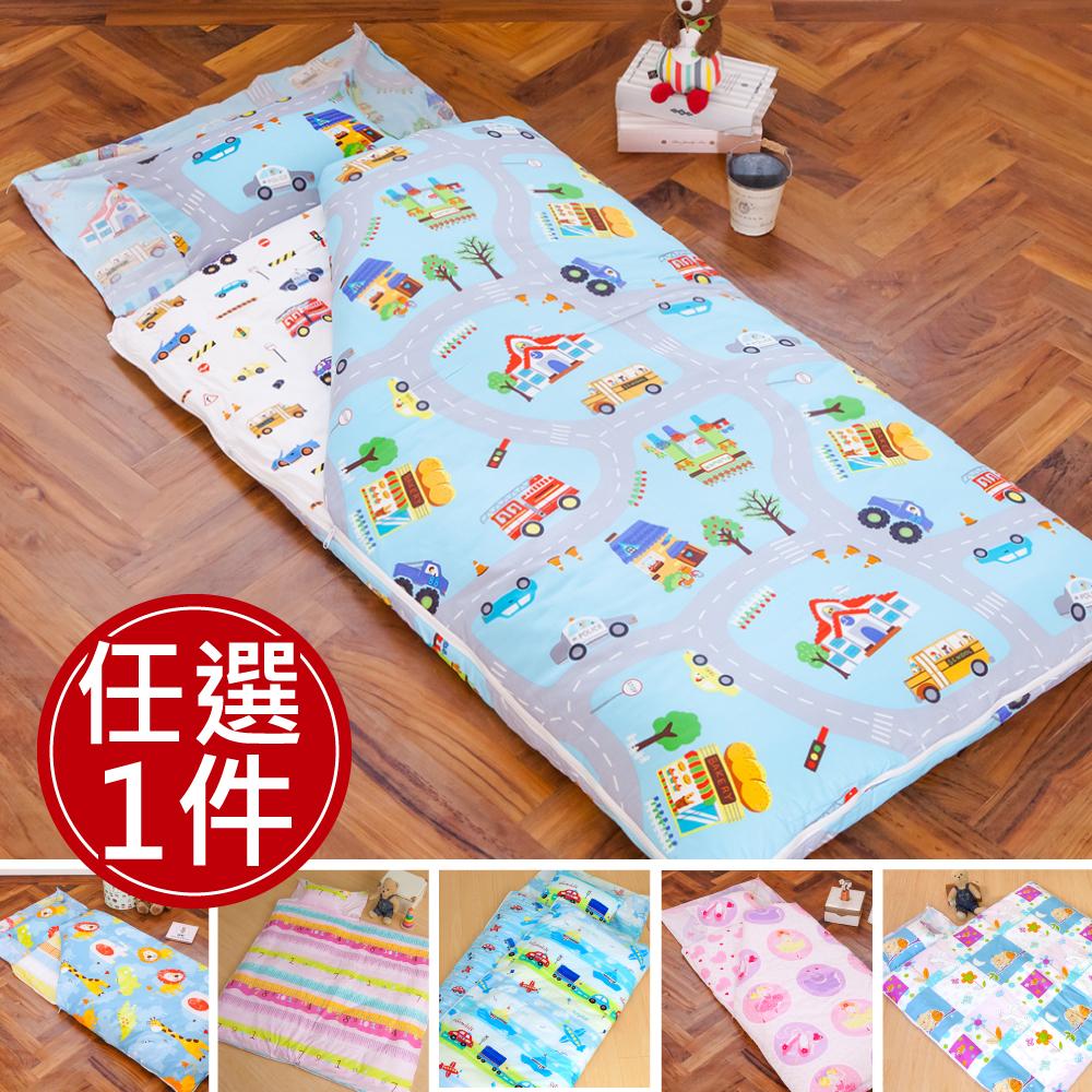 鴻宇HongYew 防蹣抗菌 舖棉兩用兒童睡袋 任選1件
