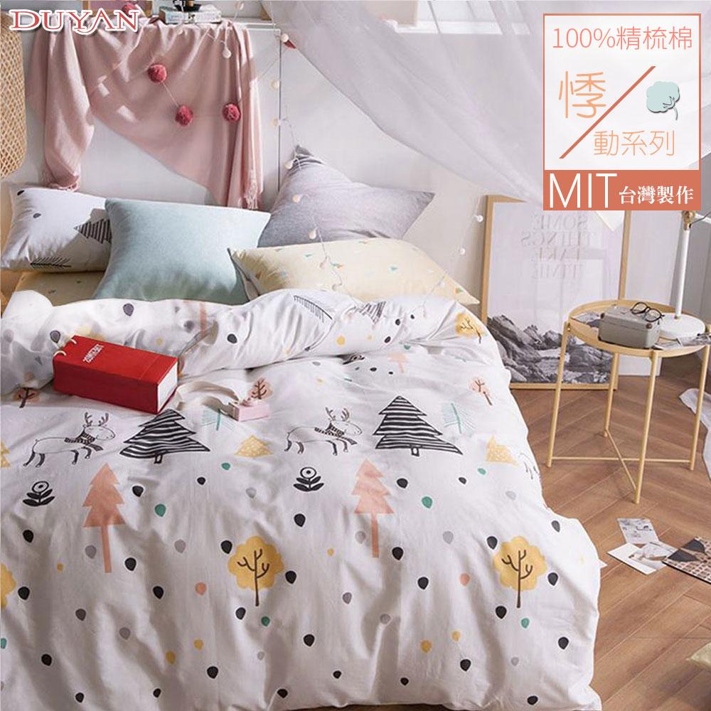《DUYAN 竹漾》100%精梳棉雙人加大床包被套四件組-森林麋鹿 台灣製