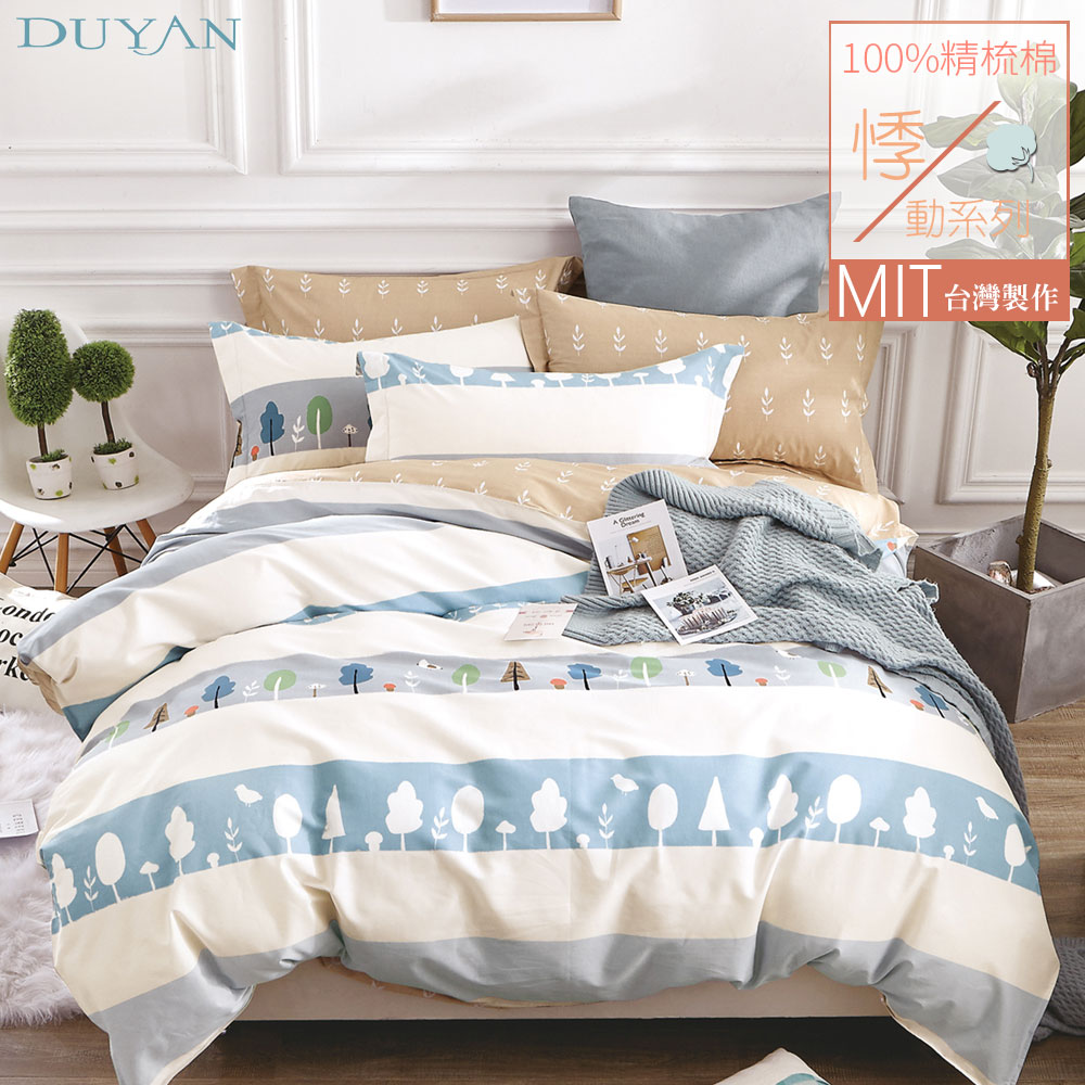 《DUYAN 竹漾》100%精梳棉單人床包被套三件組-早安森林 台灣製