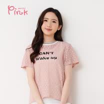 PINK*小米花蕾絲棉質上衣-M2329BQ