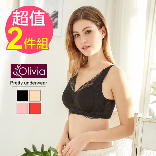 【Olivia】無鋼圈大尺碼雙層拉提蕾絲舒適睡眠內衣-兩件組