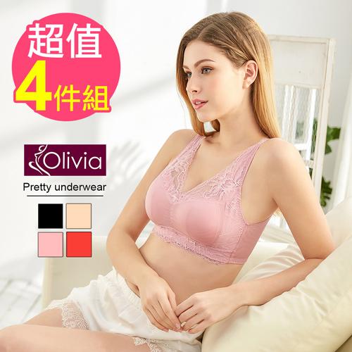 【Olivia】無鋼圈大尺碼雙層拉提蕾絲舒適睡眠內衣-四件組