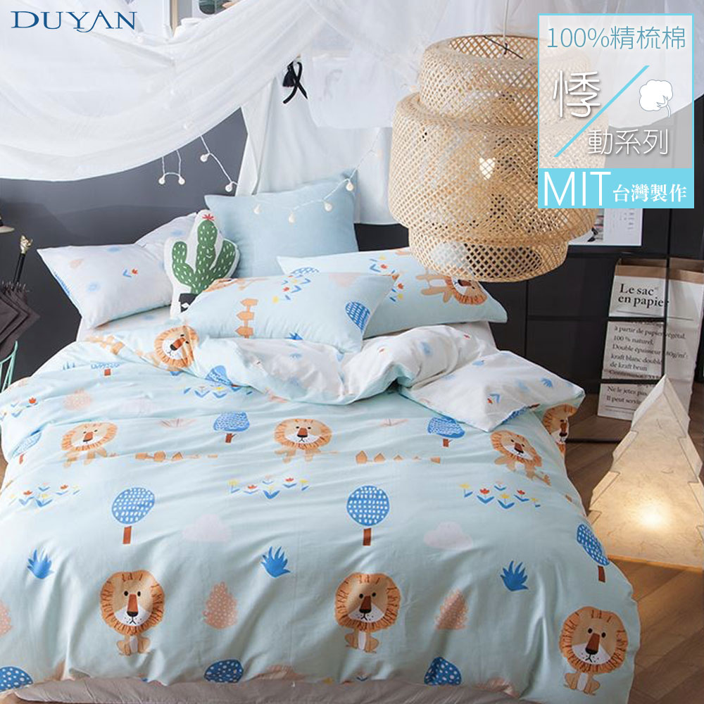 《DUYAN 竹漾》100%精梳棉單人床包被套三件組-遇見納尼亞 台灣製